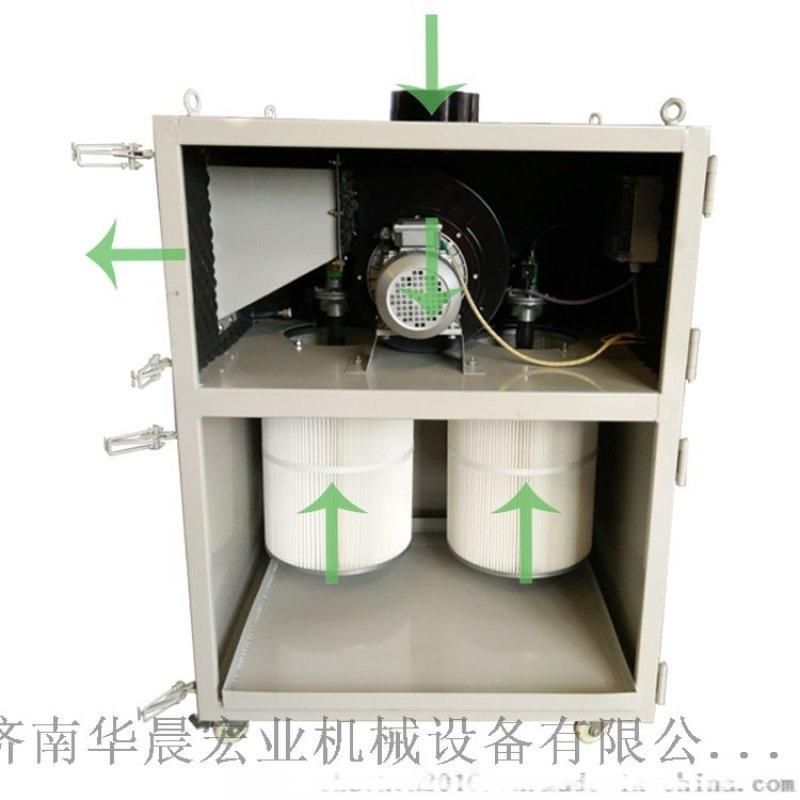济南华晨供应HCHY系列焊接烟尘净化器 反吹式焊烟净化器  可移动焊烟净化器  双臂焊接烟尘净化器