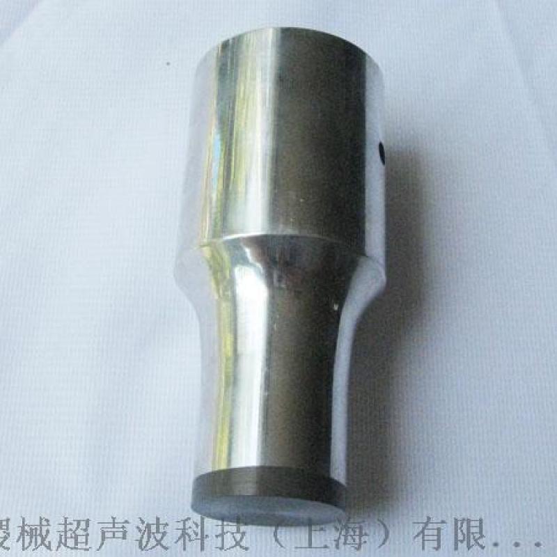 供应稷械超声波模具 上海超声波模具厂