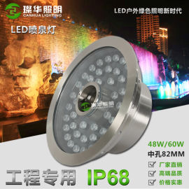 2018新款大功率48W60W喷泉灯LED水底灯