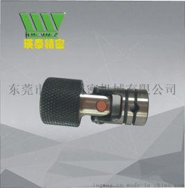 高精密六角快拆式万向联轴器IC08-H8.0
