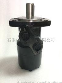 搅拌机配件 高速大扭矩 摆线液压马达BMP315 OMP315
