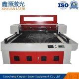 1325型不锈钢板广告钛金板激光切割机
