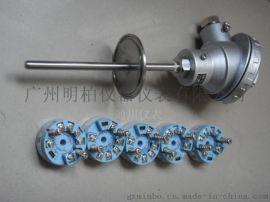 热电阻,热电偶装配式一体温度变送器
