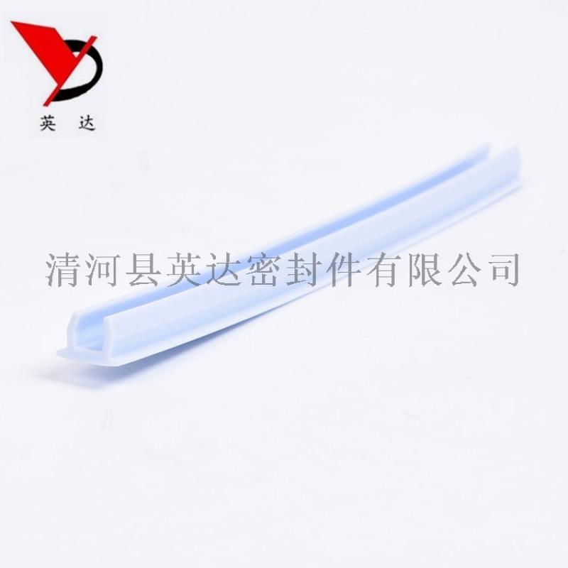 硅胶发泡密封条 彩色弹性体异型橡胶制品