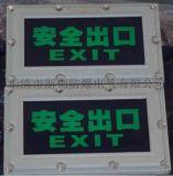 防爆右向灯 隧道用防爆指示灯