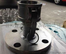 鑫涌牌热卖|爪式快速接头|304L不锈钢快速接头|