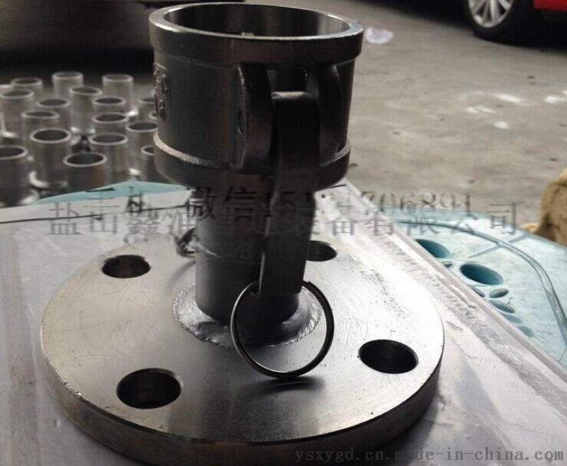 鑫涌牌熱賣|爪式快速接頭|304L不鏽鋼快速接頭|