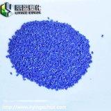 PPPE专用注塑蓝色母色种