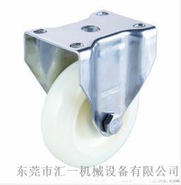 中型 不锈钢/碳钢 定向 PU轮/软胶轮/尼龙轮