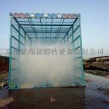 鄭州6米長龍門式工地洗車機規格參數