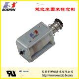 電器櫃電磁鎖BS-1351-02