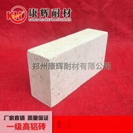 河南高铝砖厂家 标准耐火砖 一级高铝砖价格