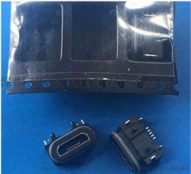 防水USB 防尘SMT MICRO贴片摄像机