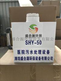 农村饮用水自来水公司水处理杀菌消毒设备