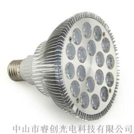 18W大功率灯杯射灯,E27螺口PAR38射灯