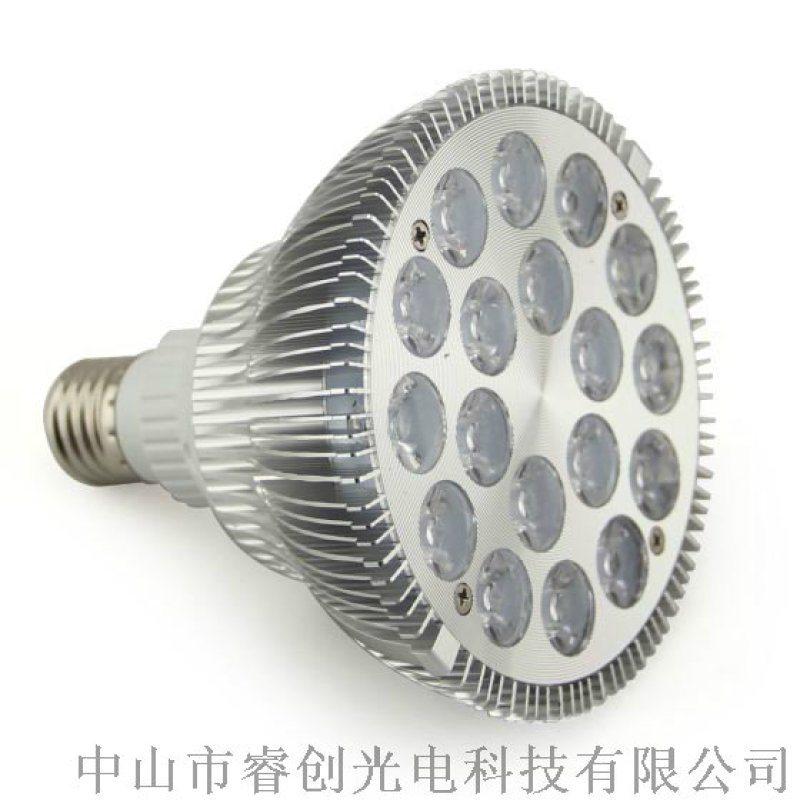 18W大功率燈杯射燈,E27螺口PAR38射燈