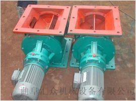 不锈钢耐高温卸料器批量加工 用于粉状物料