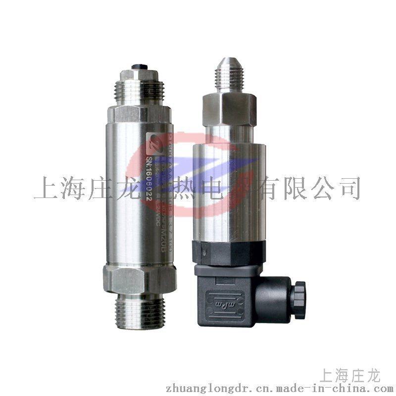廠家直銷莊龍防爆型壓力變送器 感測器PT600