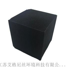 艾格尼丝活性炭 除甲醛蜂窝活性炭