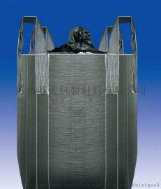 供应防潮吨袋厂家/防水垃圾袋/吨袋价格