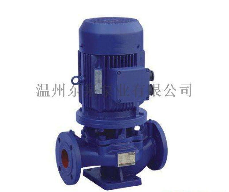 ISG立式管道清水泵,熱水迴圈泵