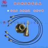 高压耐油液压测压软管,液压站树脂高压测压软管总成
