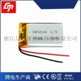 聚合物锂电池752145  3.7v 780mAh行车记录仪充电锂电池
