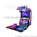 跳舞機舞法舞天遊戲機E舞成名音樂機大型電玩設備