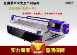 江苏南京瓷砖电视背景墙uv平板打印机/pvc印花机
