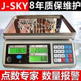 巨天高精度工业计数电子秤桌秤6kg10kg20kg30kg/0.1g工业计重台称