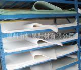 廠家直銷低溫熱熔膠片 熱熔膠港寶 港寶熱熔膠 低溫膠片