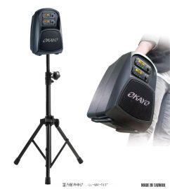 OKAYO GPA500D无线会议音箱