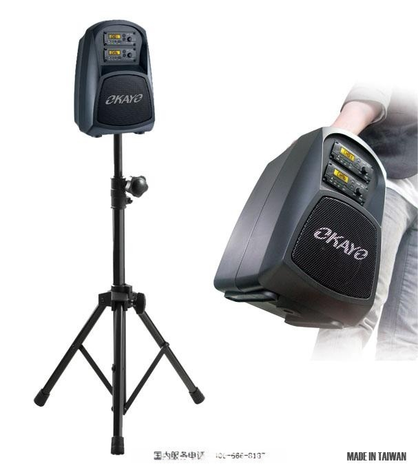 OKAYO GPA500D無線會議音箱