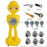 广州小黄人机器人养生仪生产厂家