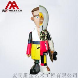 玻璃钢艺术品雕塑收藏摆件创意玻璃钢工艺品厂家定制