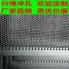 高锰钢板穿孔定制加工振动筛碎石筛片板选矿筛板