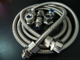 穿線不鏽鋼單勾軟管、貴港耐腐蝕不鏽鋼穿線軟管規格