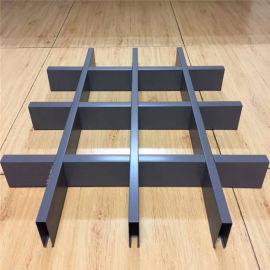 黑色铝格栅吊顶 规格定制防火格栅天花材料
