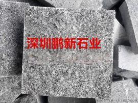 深圳花岗岩石材165芝麻黑gj芝麻灰荔枝面板材