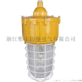 【ccd92】防爆灯金卤灯高压钠灯节能灯