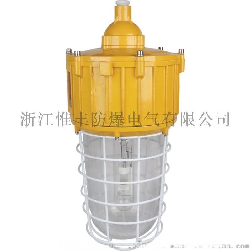 【ccd92】防爆燈金滷燈高壓鈉燈節能燈