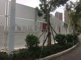 珠海冲孔网屏风,公园防风护栏,工地降噪音护栏