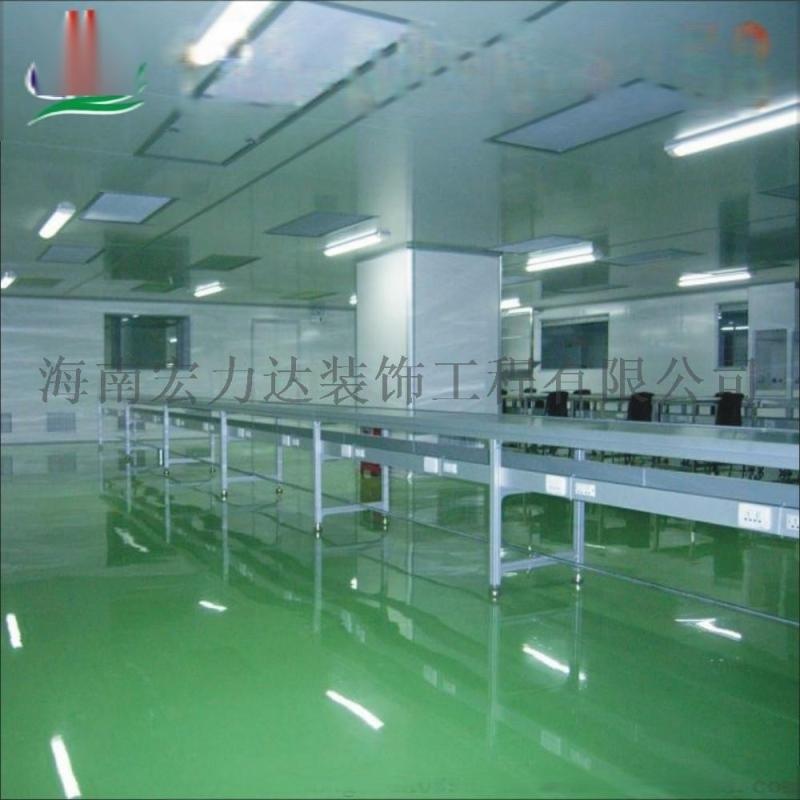 海口環氧樹脂漆,防靜電地坪漆,耐壓,海南宏力達