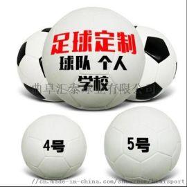3号4号5号足球定制,支持Logo印刷,学生训练