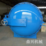 供应节能环保型硫化罐 电干烧硫化罐 胶辊硫化罐