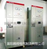 高压控制柜 适用高压启动柜补偿柜标配启停