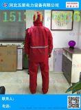 防汛雨衣防静电雨衣——+彩色LOGO印刷*五星防汛雨衣型号