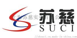 专业供应北京苏慈工业安全柜化学品防火防爆柜