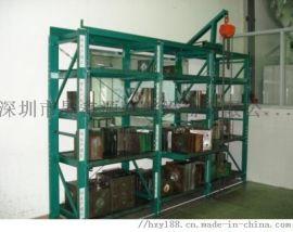 东莞抽屉式模具架生产商塘厦三格四层带天车模具架价格