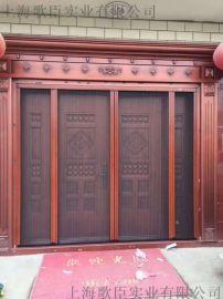 上海GM纱窗GA无轨链条隐形纱门